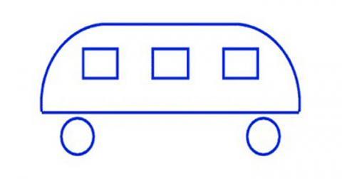 ¿Hacia donde va el autobús? ¿Derecha o Izquierda?