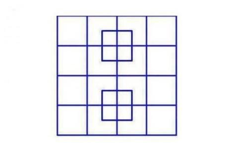 ¿Cuántos cuadrados hay en esta imagen? El 92% de las personas no logran resolver este acertijo