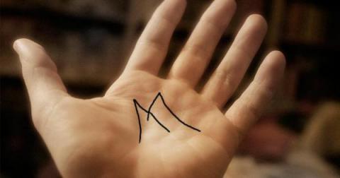 Si tienes la letra 'M' en la palma de la mano, debes leer esto