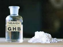 Qué es el GHB